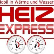 heizexpress-logo